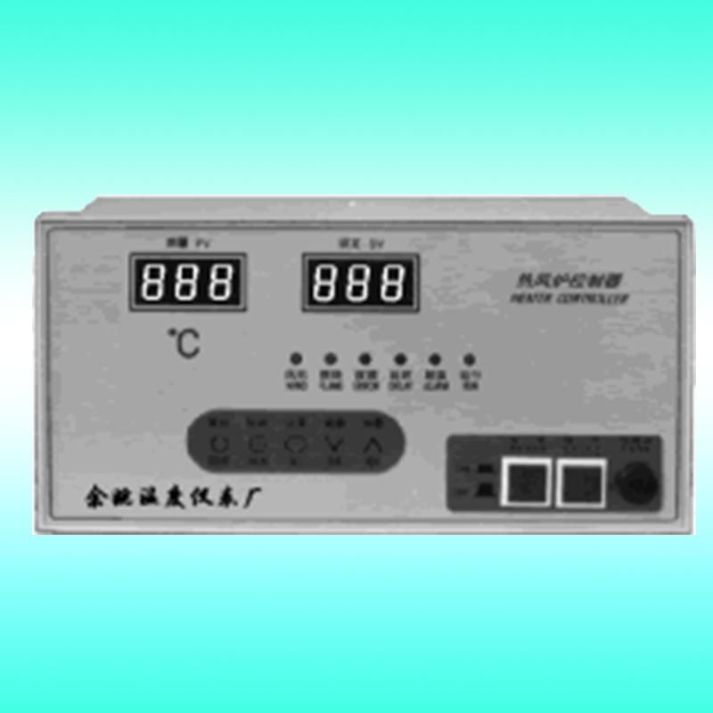 智能型热风炉自动控制器