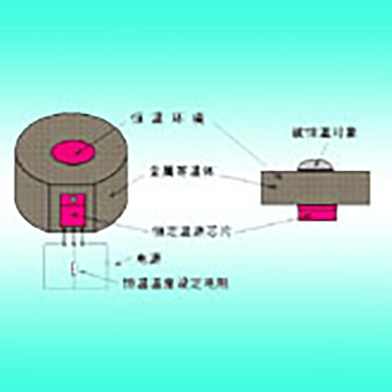 恒定温源芯片(IC)