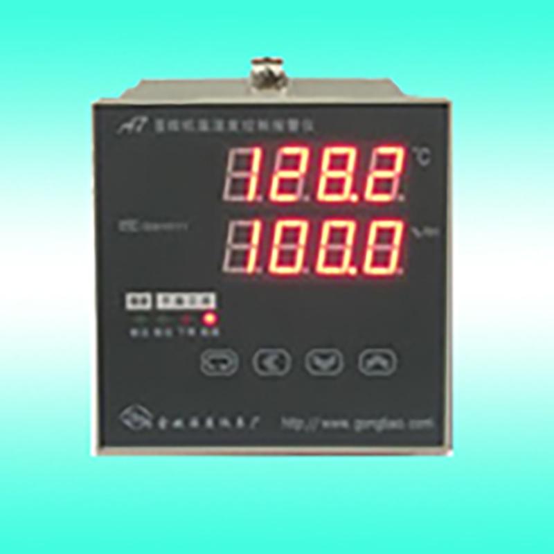 高精度微机测湿度量温调节仪表