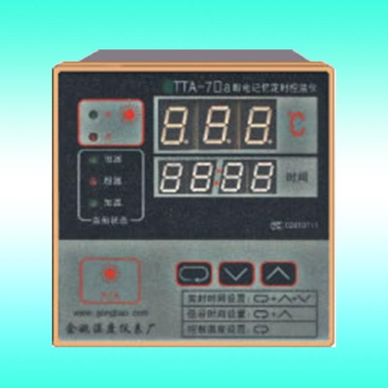 自动筹划峰谷用电控温仪表